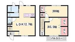 山陽網干駅 5.8万円
