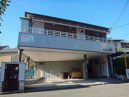 旭ヶ丘A2[2階]の外観