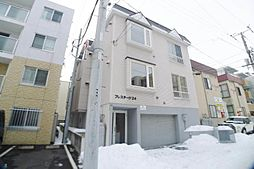 北海道札幌市西区二十四軒四条4丁目の賃貸アパートの外観