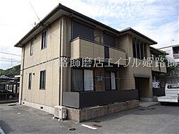 兵庫県姫路市広畑区西蒲田の賃貸アパートの外観