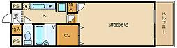 コゥジィコート[4階]の間取り