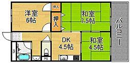 塩田マンション[5階]の間取り