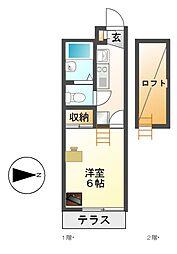 ピアッフェ[3階]の間取り