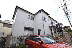 山本邸[2階]の外観