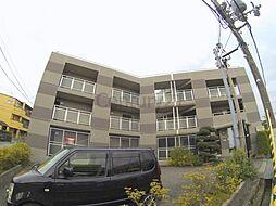 大阪府池田市鉢塚1丁目の賃貸マンションの外観