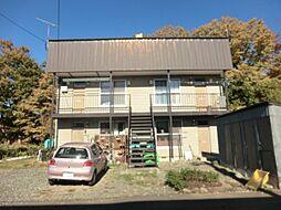 北海道札幌市南区藤野二条4丁目の賃貸アパートの外観