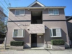 金沢駅 2.7万円