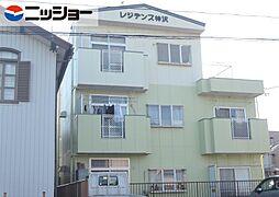 レジデンス神沢[2階]の外観