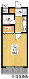 メゾンサトー[1階]の間取り