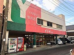 食品スーパー ヤナギ豊浜店 徒歩 約28分(約2200m)