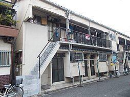 大倉町寿文化[1階]の外観