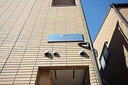 愛知県名古屋市中村区野田町字経田の賃貸アパートの外観