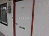 玄関,2LDK,面積43.74m2,賃料4.2万円,バス 道南バス住吉双葉中央下車 徒歩3分,JR室蘭本線 苫小牧駅 徒歩37分,北海道苫小牧市双葉町2丁目12-16