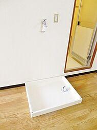 室内に洗濯機置き場があります
