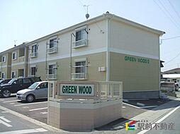 グリーンウッドⅡ棟[1階]の外観