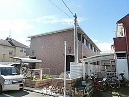 東京都町田市旭町1丁目の賃貸アパートの外観