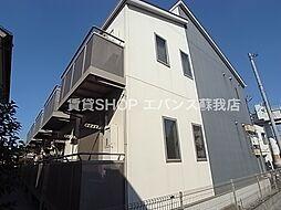 西千葉駅 5.9万円