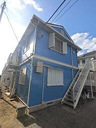 千葉県千葉市花見川区朝日ケ丘1丁目の賃貸アパートの外観