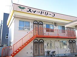 市立病院通 2.5万円
