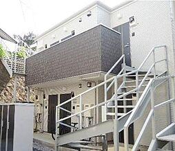 神奈川県横浜市鶴見区上の宮2丁目の賃貸アパートの外観