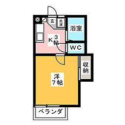 ノースタウン富澤[1階]の間取り