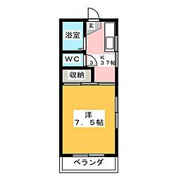 アビタシオン黛第2[3階]の間取り
