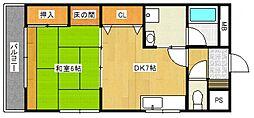 第5サンシャインビル[3階]の間取り