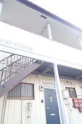 赤堀ハイツ2号棟[2階]の外観