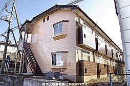 岡本駅 2.6万円