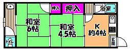 萩原文化[2階]の間取り