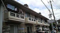 京都府京都市上京区行衛町の賃貸アパートの外観