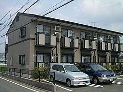 コスモ渡邉I[2階]の外観