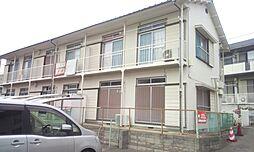 第二武田荘[1階]の外観