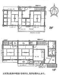 新城市富岡字屋敷