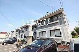 岡山県岡山市南区福富西3丁目の賃貸アパートの外観