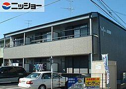 サープラスANDO[1階]の外観