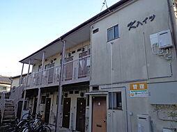 東北福祉大前駅 2.2万円