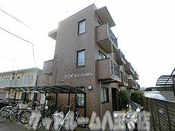 東京都八王子市館町の賃貸マンションの外観