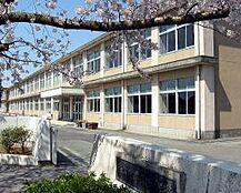 富塚西小学校