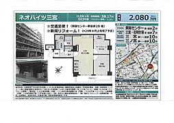 神戸市中央区磯辺通3丁目