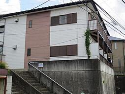 神奈川県横浜市緑区長津田3の賃貸アパートの外観