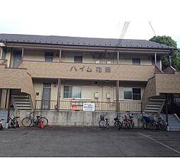 神奈川県横浜市南区六ツ川4丁目の賃貸アパートの外観