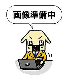 みつわ台駅 3,730万円