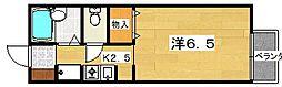 若松ハイツ[2階]の間取り