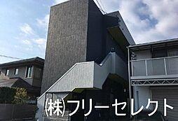 福岡県福岡市博多区半道橋1丁目の賃貸アパートの外観