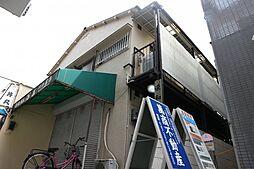 栄和荘[1階]の外観