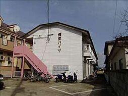 郡山駅 2.6万円