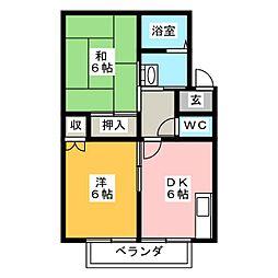 サンフラワー A棟[1階]の間取り