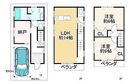 南海高野線 北野田駅 徒歩12分 2SLDKの間取り