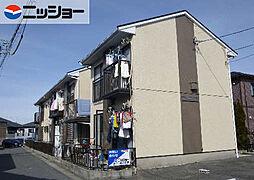ハイツAOYAMA[2階]の外観